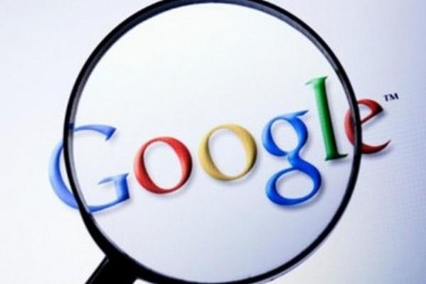 Busquedas especiales con Google